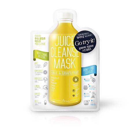 Maski Ariul czyli kompleksowy detoks sokowy po wakacjach